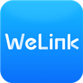 华为WeLink V5.33.9 官方安卓版