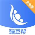 豌豆帮兼职企业端 V2.4.0 安卓版