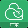 广东云医院 V2.4.7 苹果版