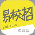 易校招 V2.1.04 最新PC版