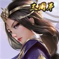 三剑豪2 V2.9.5 iPhone版