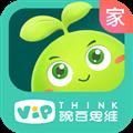 豌豆思维家长端 V1.0.5 安卓版