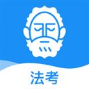 觉晓教育 V4.2.1 苹果版