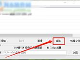 PDFtoTIF怎么把PDF转成TIF 文件格式转换方法介绍