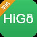HIGO司机 V2.4.9 安卓版