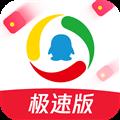 腾讯新闻极速版 V2.9.00 安卓版