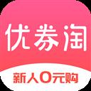 优券淘 V1.1.4 安卓版