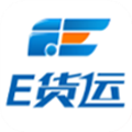 E货运 V1.0.0 安卓版