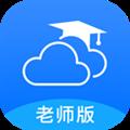 云南和校园教师版 V3.3.9 安卓版