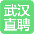 武汉直聘 V3.4 安卓版
