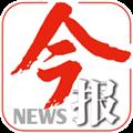 南国今报电脑版 V1.0 官方版