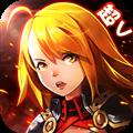 帝国捍卫者超V版 V1.0 安卓版