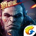 万王之王3D V1.7.10 安卓版