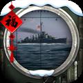 巅峰战舰 V5.0.0 安卓版