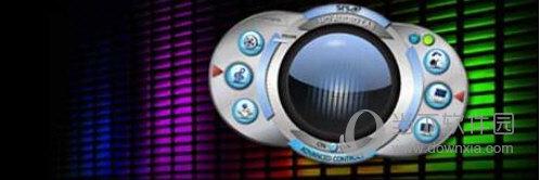 SRS HD Audio Lab Gold