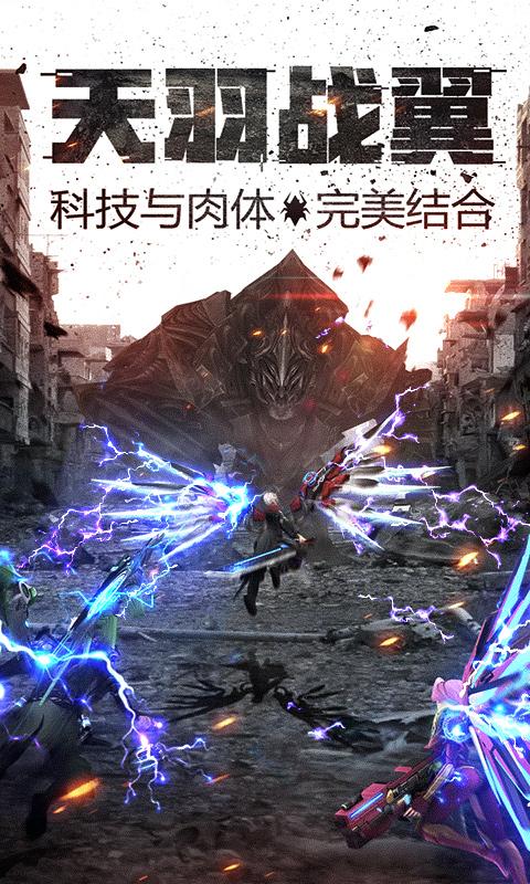 王者英雄之枪战传奇福利版 V1.07 安卓版截图2