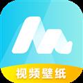 魔秀壁纸 V1.9.7 安卓版