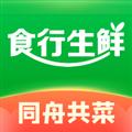 食行生鲜客户端 V4.9.23 安卓版