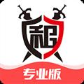 租号玩专业版app下载|租号玩专业版 V1.1.4 安卓版 下载