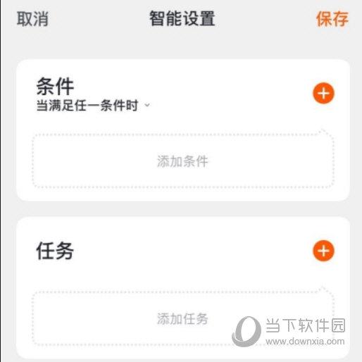 中国大学mooc学校云电脑版