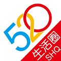 520生活圈 V4.5.0 安卓版