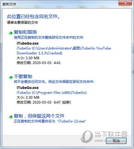 iTubeGo YouTube Downloader
