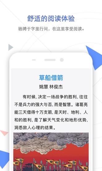 手机知网 V7.0.4 安卓版截图5