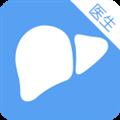 肝友汇医生端 V2.6.4 苹果版