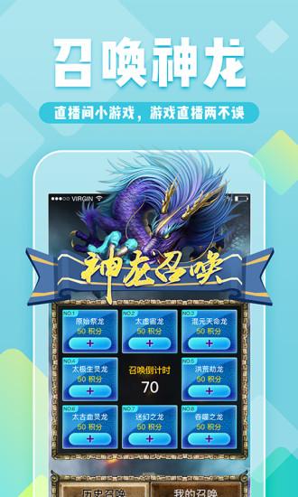 YY约战 V6.13.0 安卓版截图2
