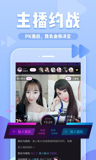 YY约战 V6.13.0 安卓版截图1