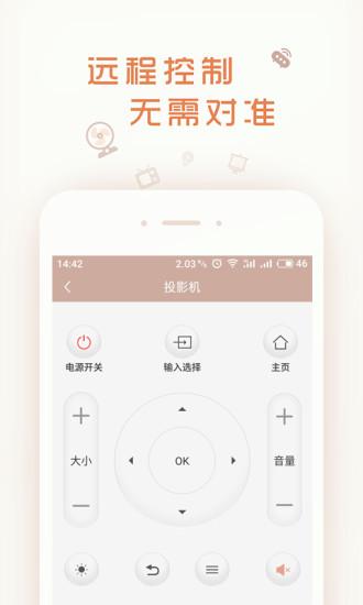 壹厘米 V2.3.5 安卓版截图2
