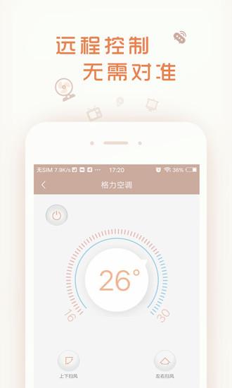 壹厘米 V2.3.5 安卓版截图4