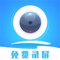 录屏精灵 V1.7.6 安卓最新版