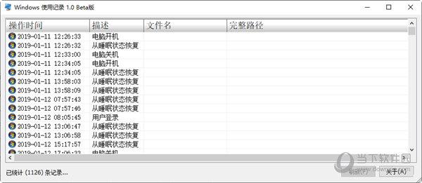 Windows使用记录