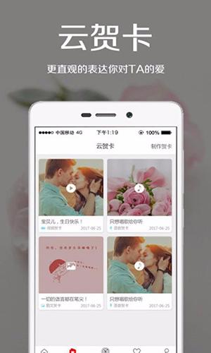 爱花居 V4.2.8 安卓版截图3