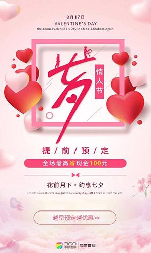 爱花居 V4.2.8 安卓版截图5