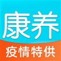康养护照 V1.3.8 安卓版