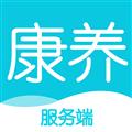 康养护照服务端 V0.9.3 安卓版