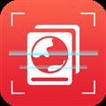 中安证件识别 V2.0.0.1 安卓版