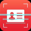 中安身份证识别 V2.0.0.1 安卓版