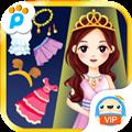 公主的舞会 V2.12 安卓版