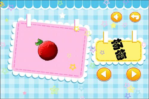 儿童宝宝学水果 V1.1.9 安卓版截图3
