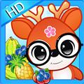 儿童宝宝学水果 V1.1.9 安卓版