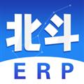 北斗ERP V1.1.0 安卓版