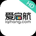 爱启航HD V1.0.4 安卓版