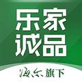 乐家诚品 V1.0.3 安卓版