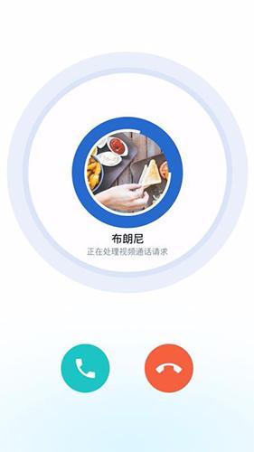 派宝管理助手 V3.9.6 安卓版截图2