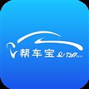 帮车宝 V4.3.4 安卓版