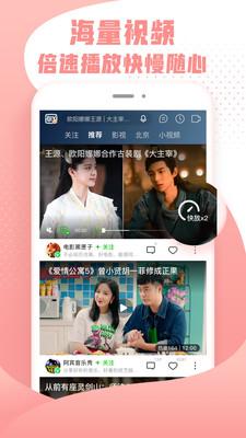 爱奇艺随刻版 V10.5.5 安卓最新版截图2