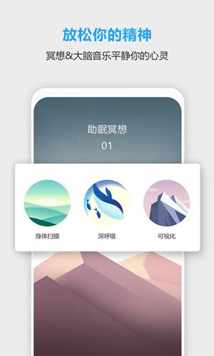 未来之光会员终身版 V3.30.0 安卓版截图4